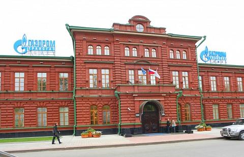 «Газпром» займется реконструкцией санатория «Кедровый» в Томском районе